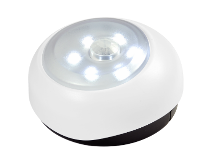 Infrared LED Light